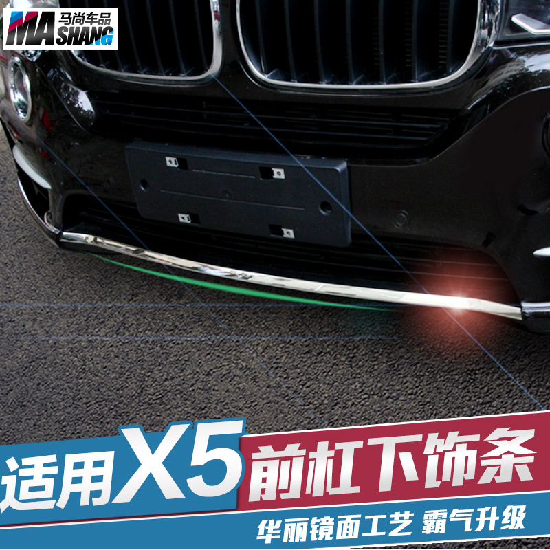 Apply to paragraph 15 bmw x5 x5 front bumper front bumper front bumper trim trim special modified decorative light strip