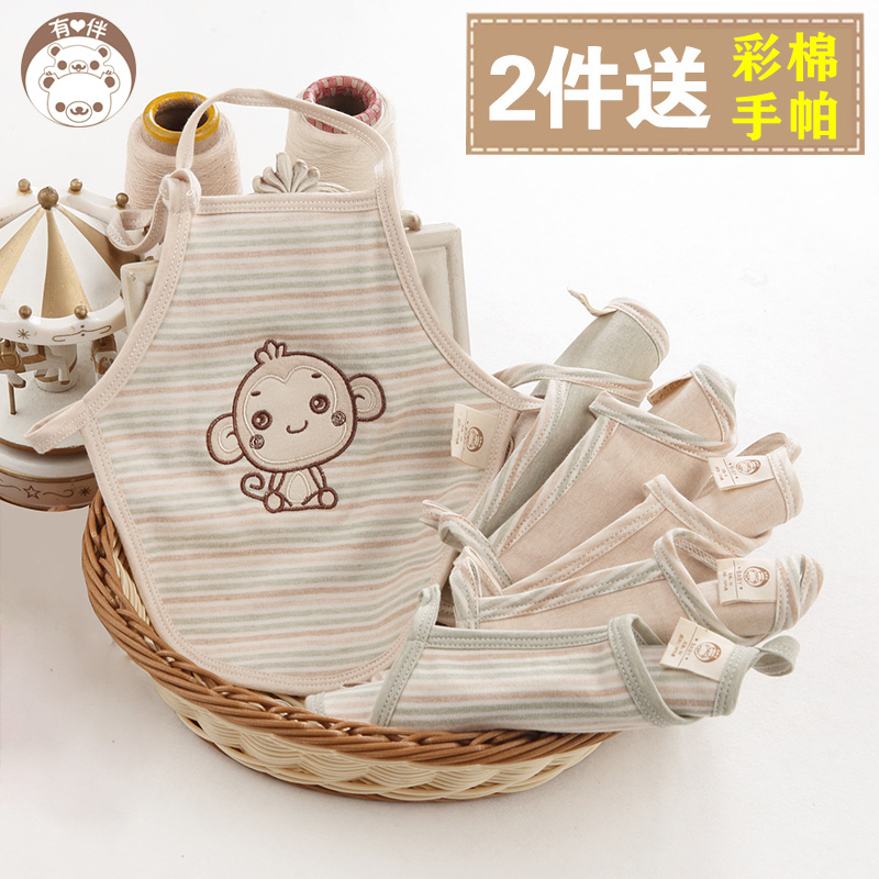 Apron baby baby fall and winter spring and summer cotton apron newborn baby infant cotton apron summer clothes