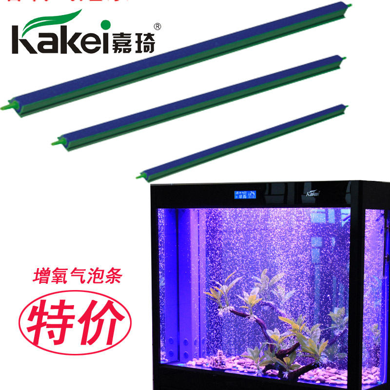 Aquarium fish tank decorative transparent bubble bar/gas bar bubble bar/air stone (bubble curtain decorative landscaping )
