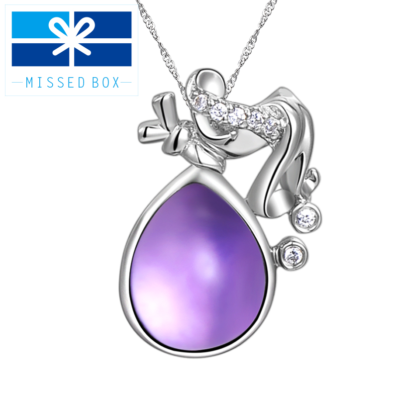 Aquarius constellation birthday gift girls twelve japan and south korea clavicle chain necklace female natural amethyst pendant jewelry