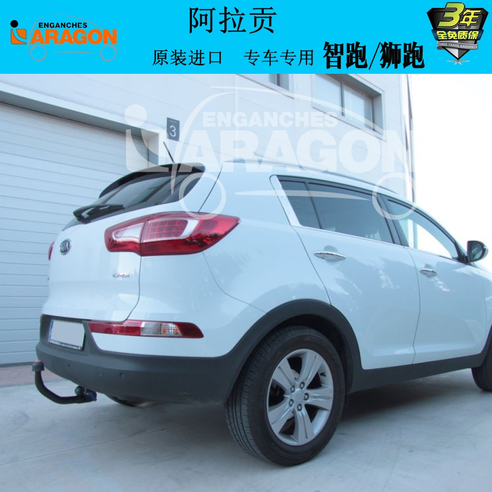 Buy Aragon Special Imported Kia Sportage Sportage Trailer Hook Trailer Hitch  Ball Trailer Hitch Ball Trailer Tow Bar In Cheap Price On Alibaba.com