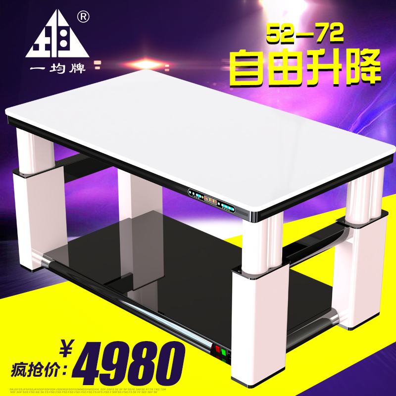 Are a mastery of wind lift multifunction electric heating electric heating coffee table coffee table desk home electric heaters heating tables