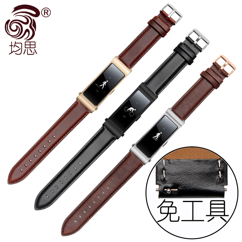 Are thinking of proxy huawei b2/b3 smart bracelet watch with leather strap first layer of calfskin