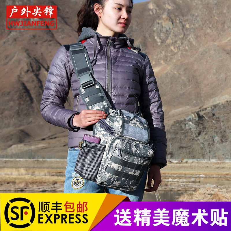 Army fans saddle bag tactical bag outdoor camouflage bag messenger bag men and women waterproof slr camera video camera bag shoulder Package
