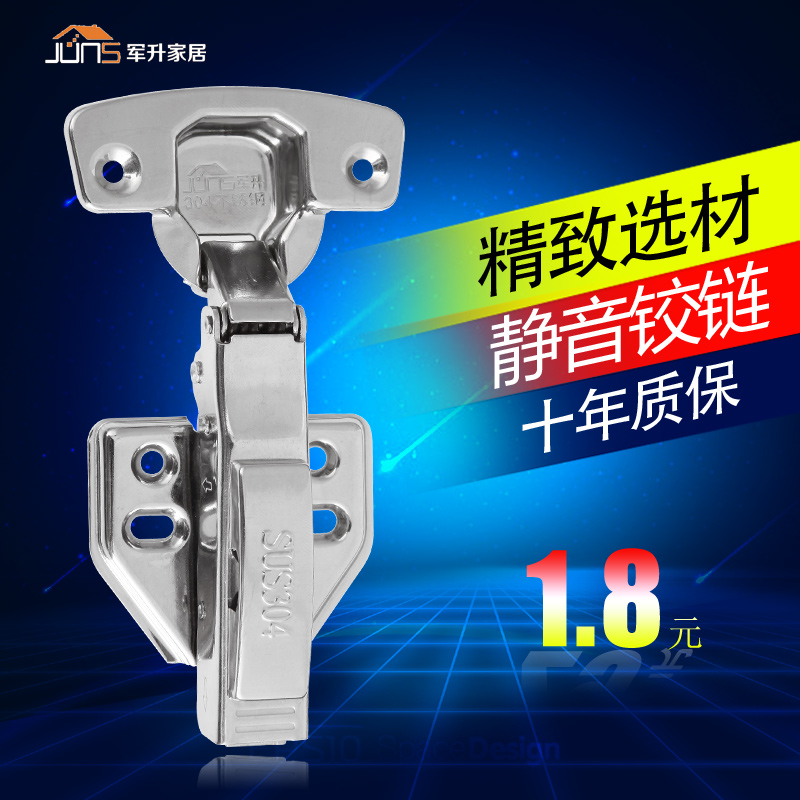 Army liter 304 big bend stainless steel damping hydraulic buffer hinge cabinet closet door hinge spring hinge pipe aircraft