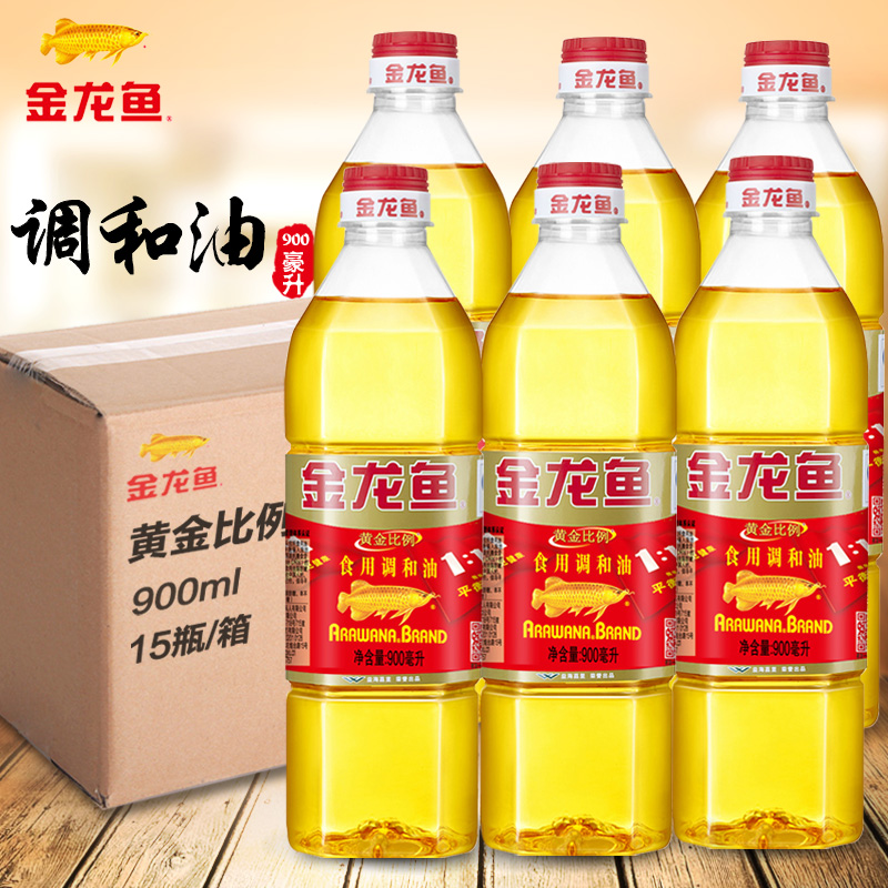 Arowana edible cooking oil 15 small bottle of 900ml 1:1:1 grain oil plant whole plant oils oil golden ratio Box