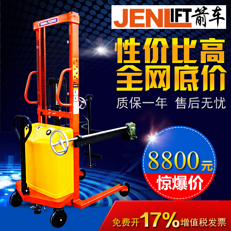 Arrow car and a half electric drums stacker pouring forklift truck loading and unloading tilting drums increased car flipped car