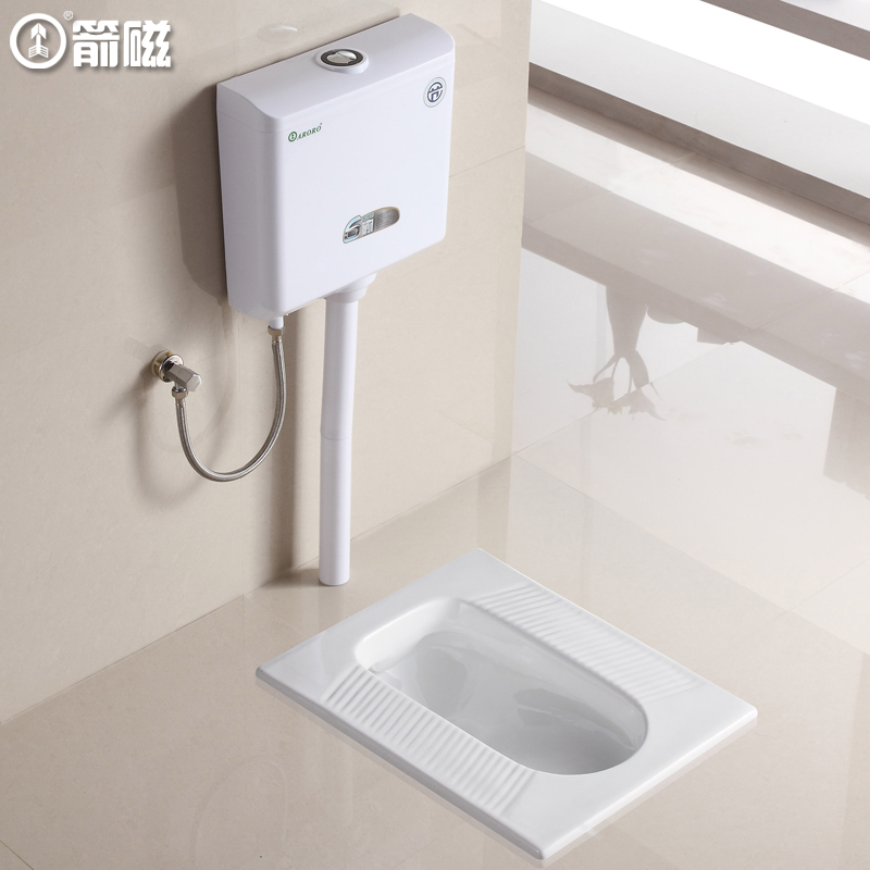 Arrow magnetic kitchen bathroom pissing saving cisterns toilet suite bathroom toilet stool squat toilet deodorant blockades