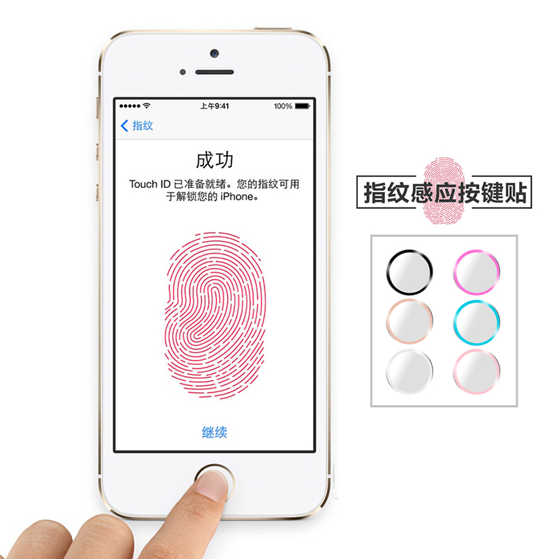 Arsenal apple 5s button home button stickers ipad button button stickers affixed inside the concave iphone6s plus fingerprint recognition