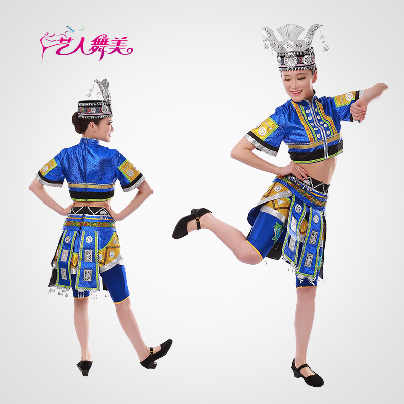 00a174c59 Get Quotations · Artists choreography xiangxi miao 2016 new hmong dance costume  costumes minority clothing sale