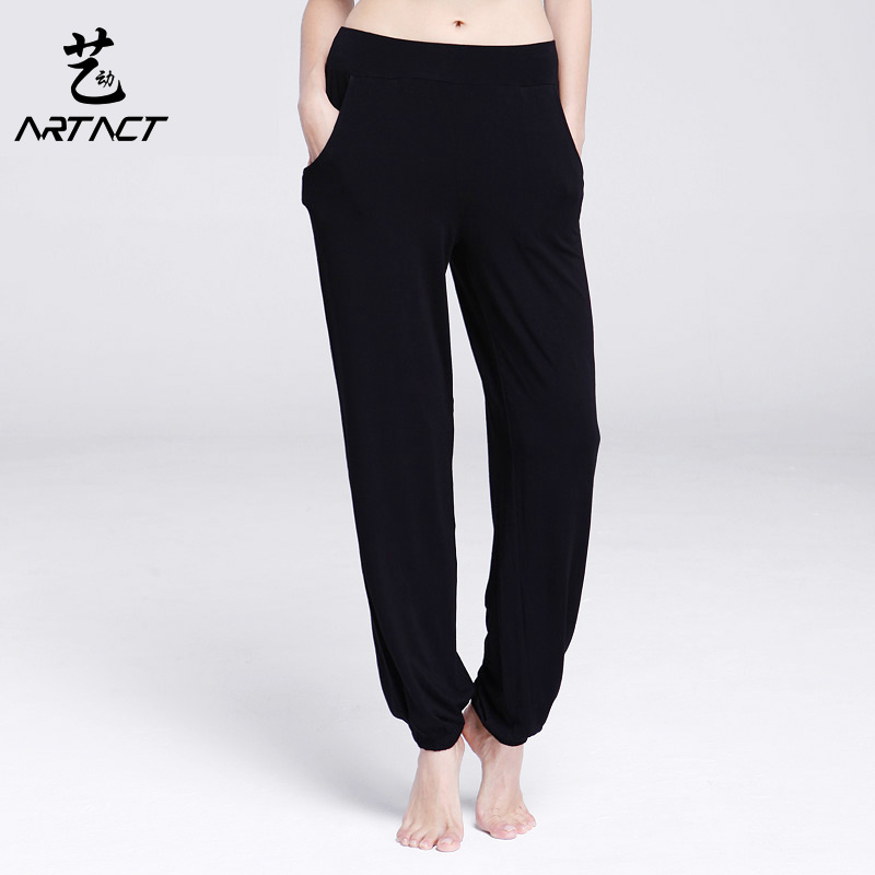 Arts and move new lantern high product pants loose big yards yoga pants yoga pants fitness pants sports pants spring and summer children