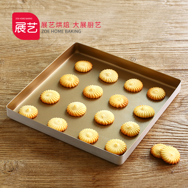 Arts exhibition 28cm square baking dish pizza pan baking mold golden nonstick bakeware square baking biscuit cake roll