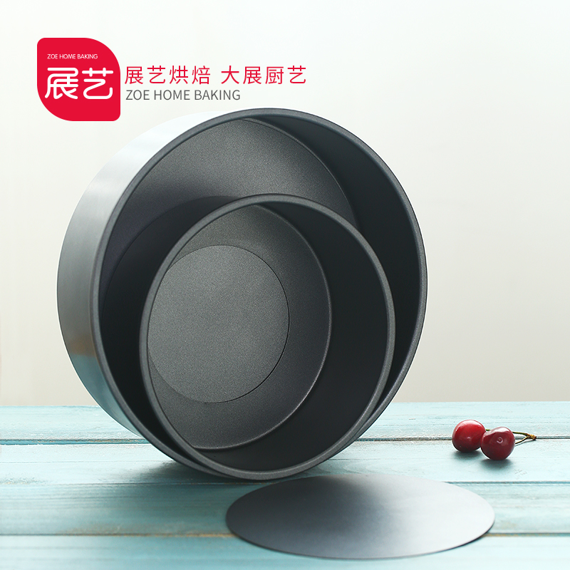 Arts exhibition 6/8 nonstick live bottom of 8-inch round baking mold cake mold cheese cheese cake mold with oven