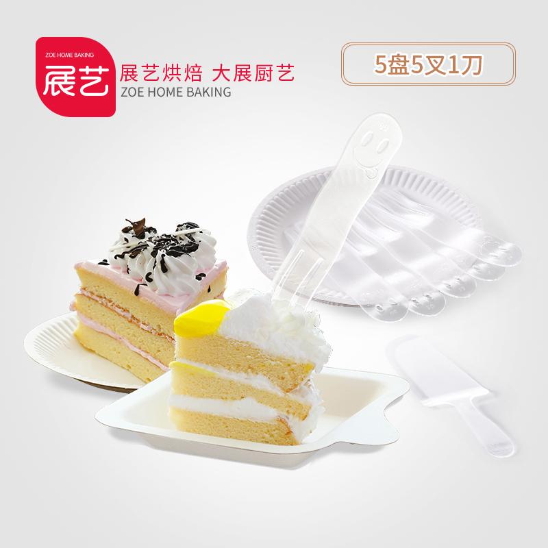 China Birthday Cake Knife China Birthday Cake Knife Shopping Guide