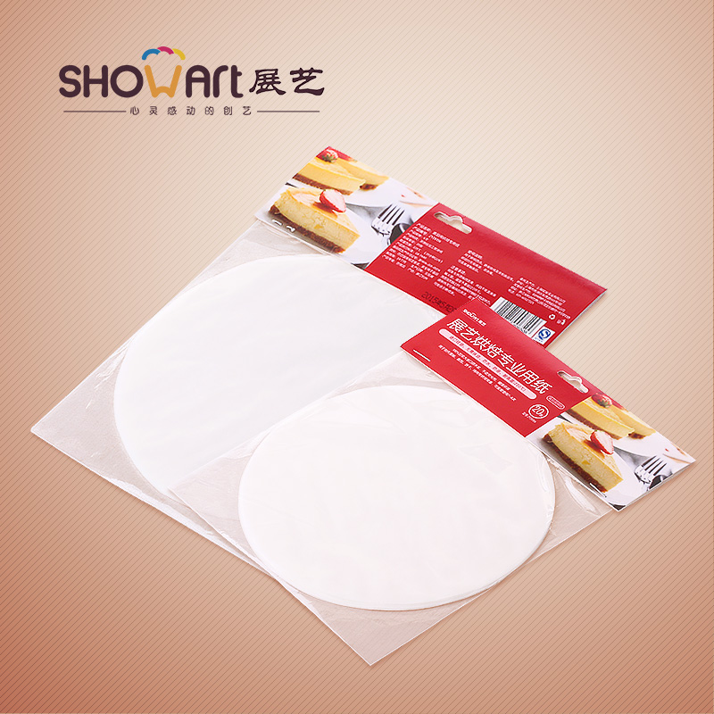 Arts exhibition bakeware food grade round silicone paper greaseproof paper oven cake mold release paper pad 20