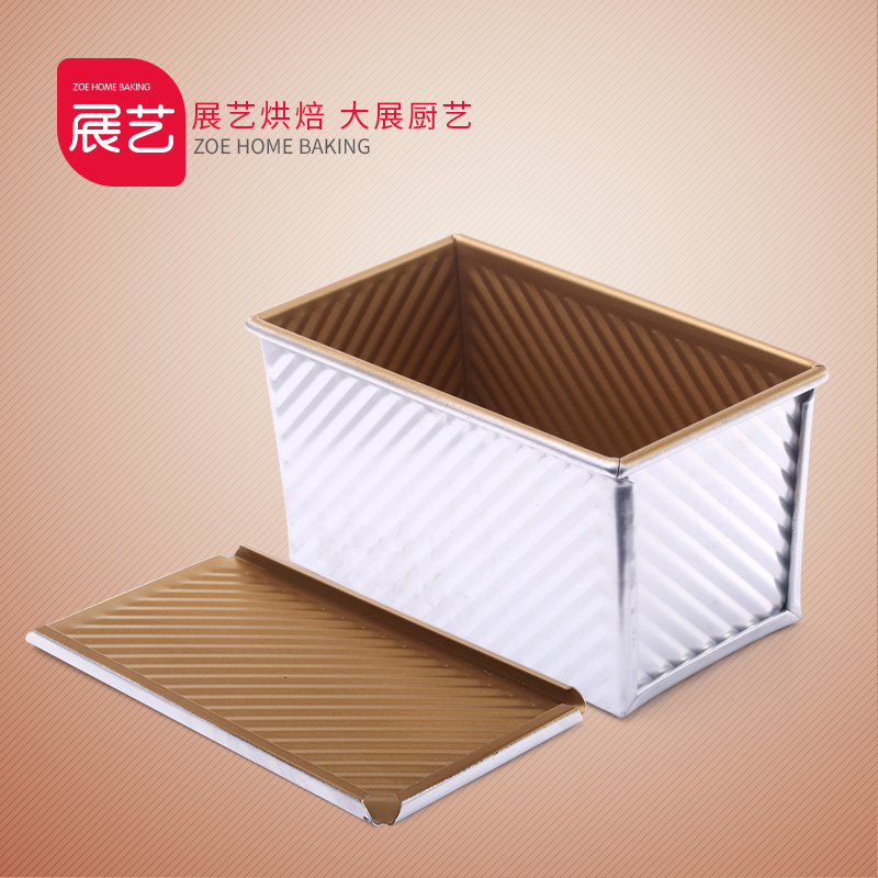 Arts exhibition baking mold golden toast corrugated boxes toast toast bread mold mold release a variety of 450g