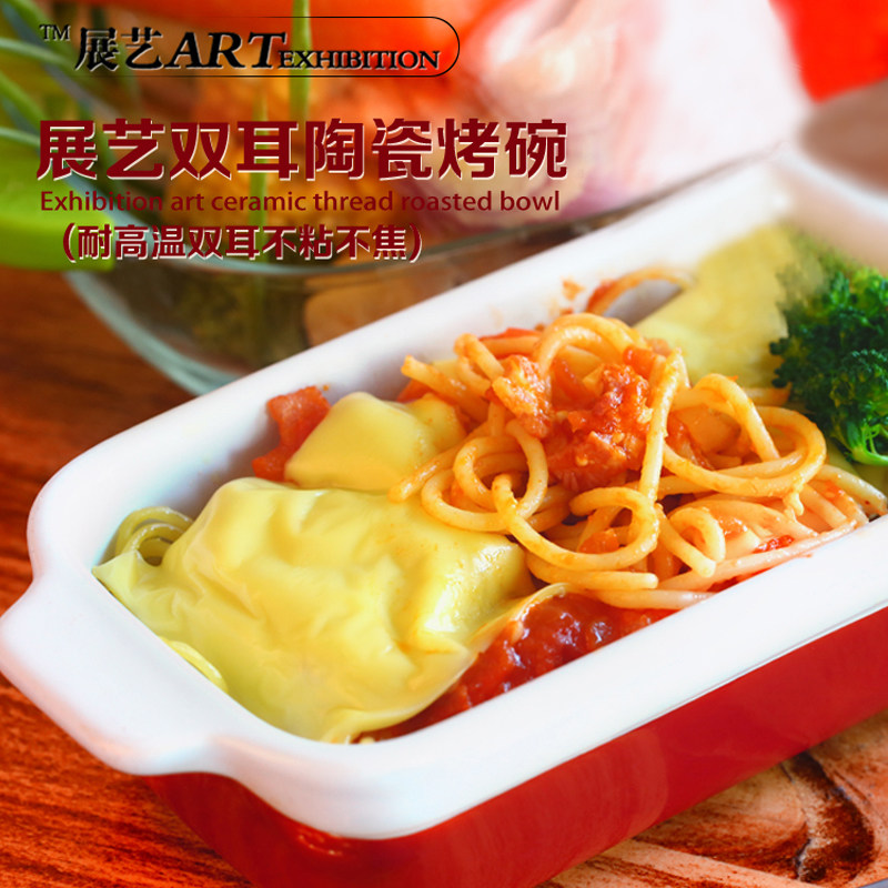 Arts exhibition baking mold nonstick temperature 8.5 square inch bowl roasted ears ceramic baking dish baked rice bowl