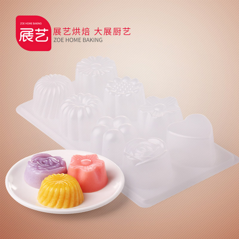 Arts exhibition misiti mung bean jelly mold chocolate pudding mold snowy moon cake ice cream cake baking tools