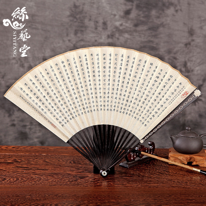 Arts hall 9.5 inch andebonyto calligraphy painted white fan fan chinese style folding fan gifts for men