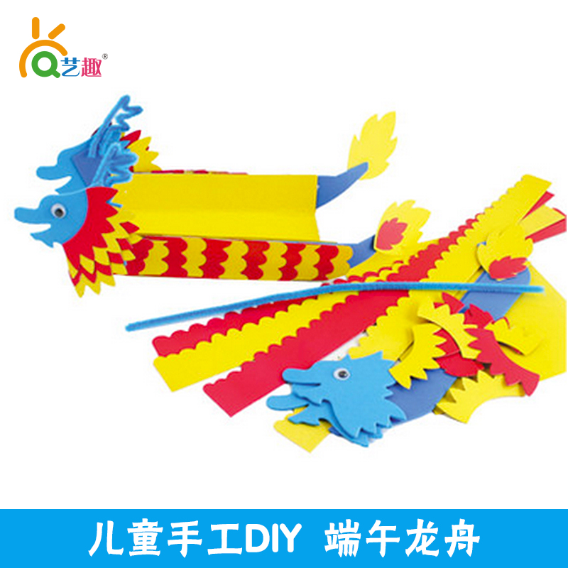 Arts kindergarten children diy craft materials package homemade dragon boat festival dragon boat dragon boat wholesale creative art and craft classes