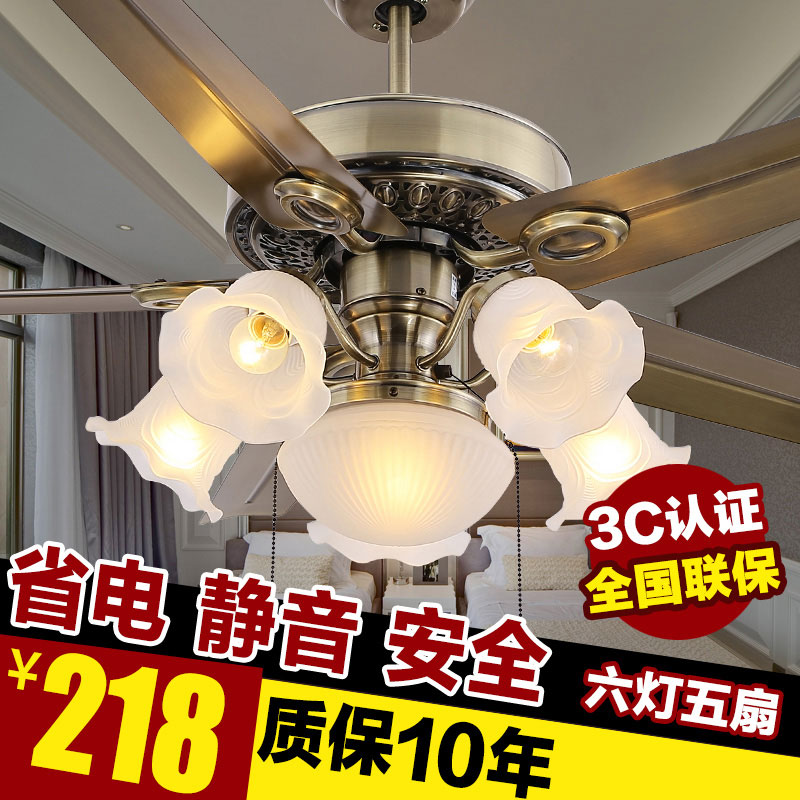 As soon as possible huang pavilion restaurant continental antique iron leaf ceiling fan light minimalist living room household electric wind fan lights with remote control led