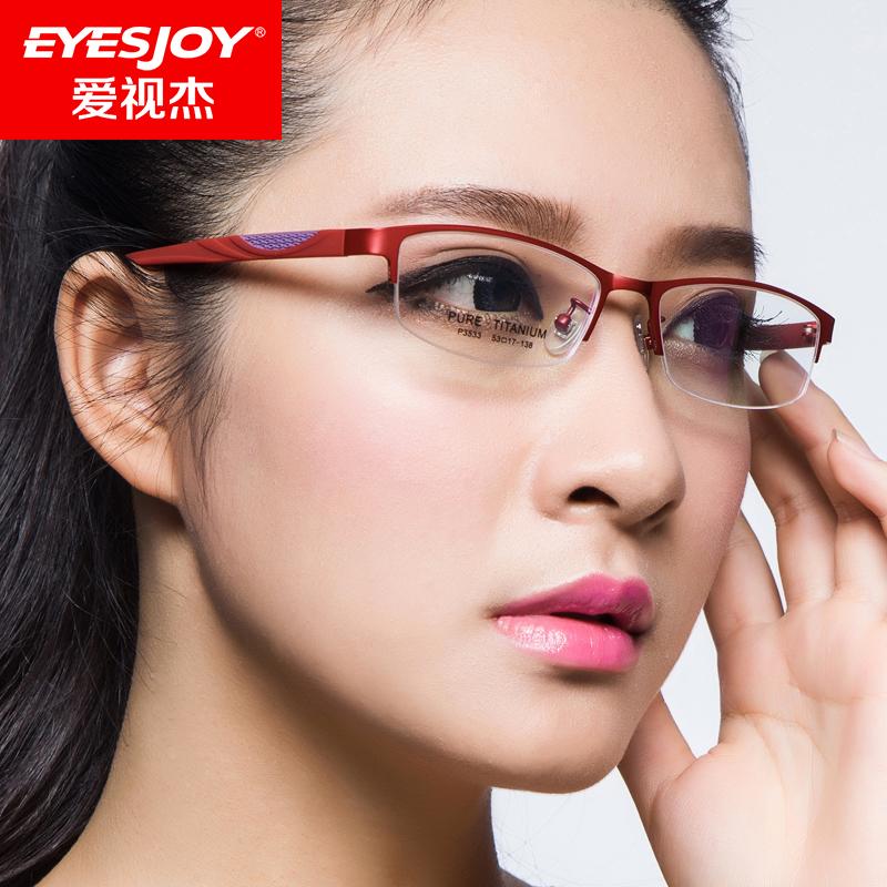 0764e7abfe9 Get Quotations · As the kit chromotropic elegant titanium frame glasses  frame female models little face glasses myopia female