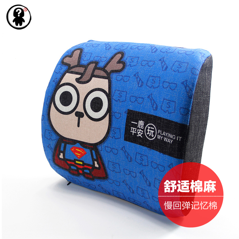 Asked the lad slow rebound memory foam lumbar support car with a breathable cotton cartoon four seasons cushion car waist cushion