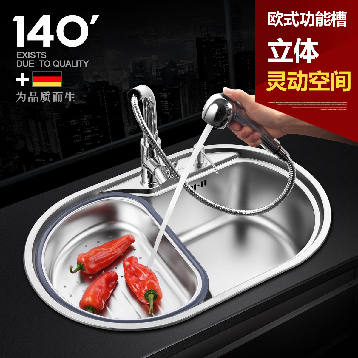 Assas multifunction round thick 304 stainless steel sink package vegetables basin kitchen sink single vegetables basin