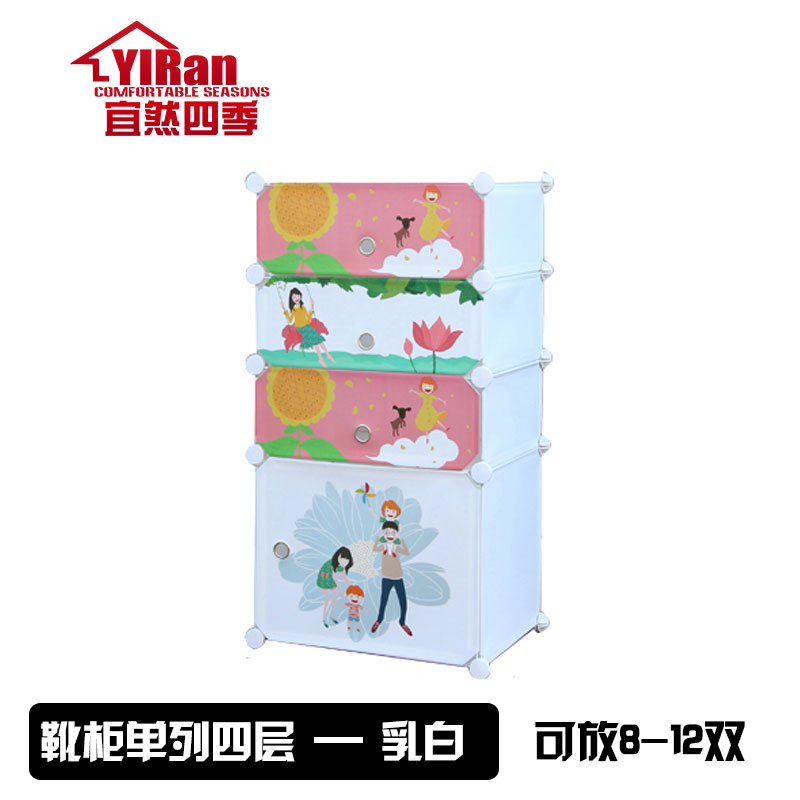 Assembled simple shoe lockers balcony cabinet bedside cabinet finishing cabinet plastic shoe rack shoe multilayer storage box