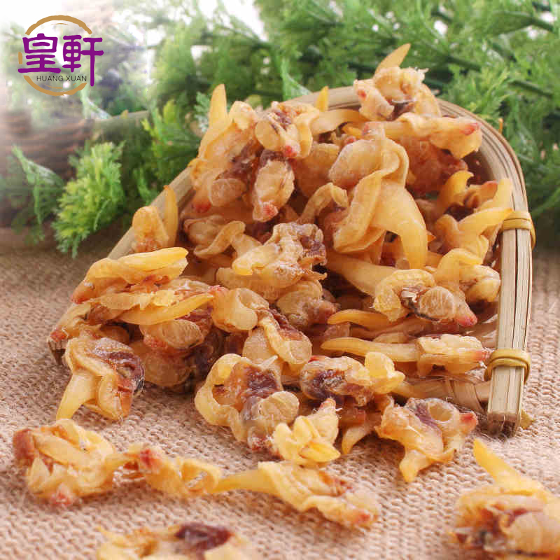 Asta no dry sand clam clam dry clam clams dry light dry wild fresh fujian specialty 250g