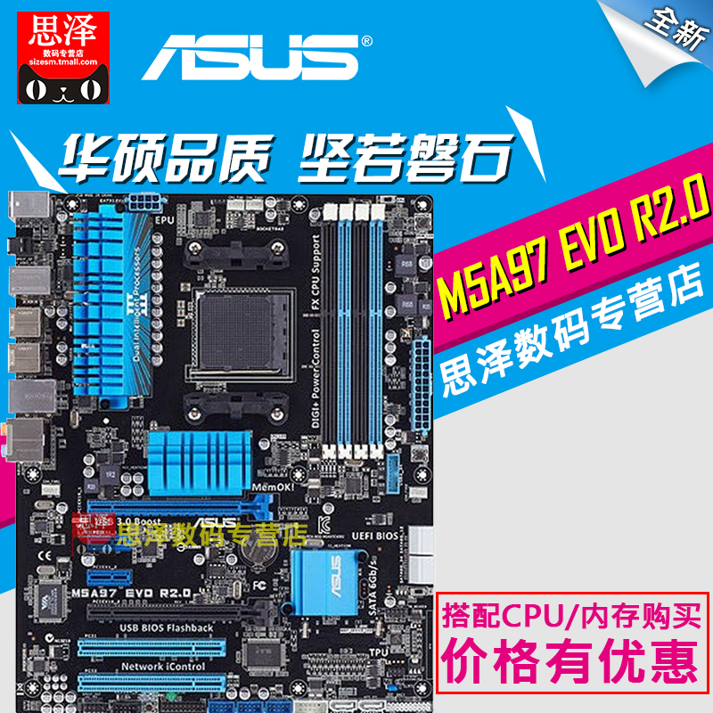 Asus/asus M5A99FX pro 990fx r2.0 motherboard supports 8 nuclear 6 nuclear fx series bulldozer