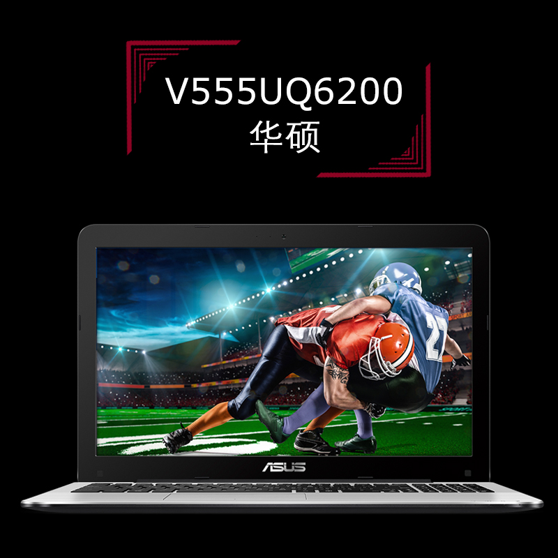 Asus/asus  v V555UQ6200 core sixth generation i5 laptop alone significantly 750g + 8 gssd ofwhich