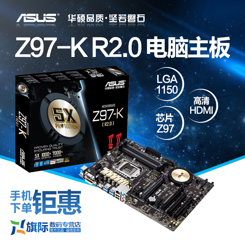 Asus/asus z97-k r2.0 z97 desktop computer games big motherboard 1150 needle support i5-4590