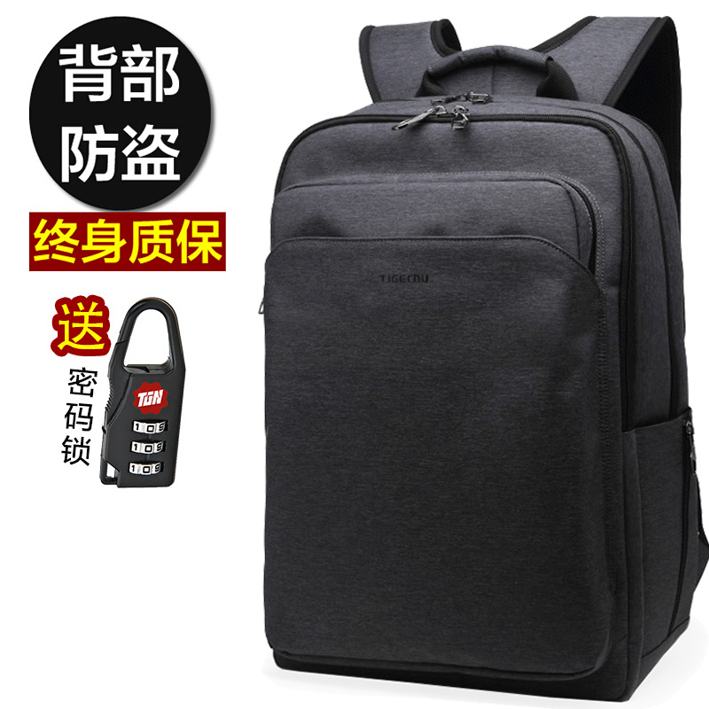 Asus dell burglarproof shoulder computer bag 14 inch 15.6 inch 17 inch laptop backpack 17.3 computer bag men and women