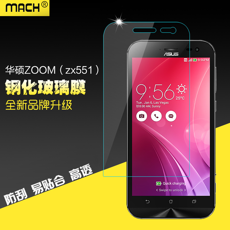 Asus mach hawkeye phone zenfone viewportzoom ZX551ML proof glass film screen film