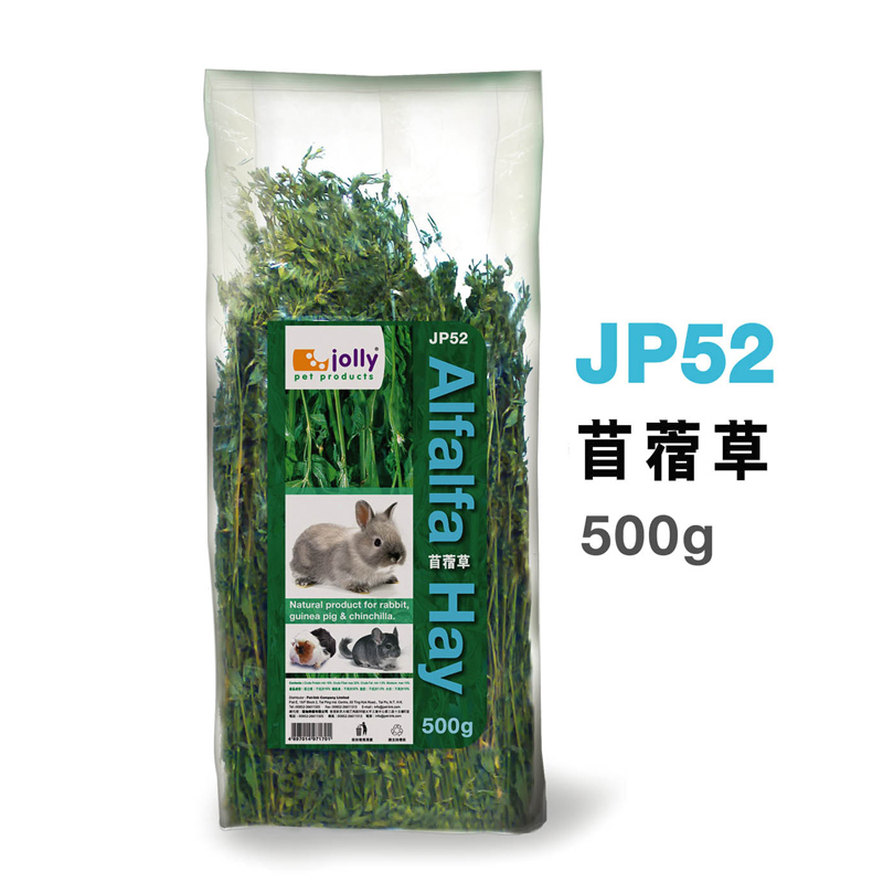 At rmb140. dotes jolly zu li pet young rabbits rabbit food rabbit chinchillas tortoises forage alfalfa 500g