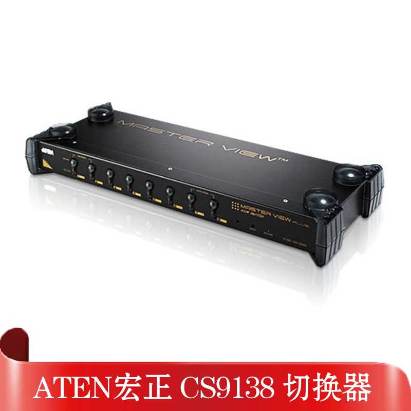 Aten/aten CS9138 8 port ps/2 rackmount switch 8 kvm switch kvm osd can level Union