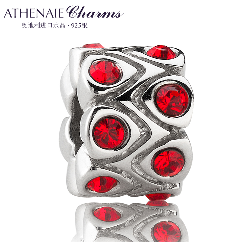 Athenaie 925 silver inlaid austrian crystal drum dancing silver bead transporter to send his girlfriend girlfriends diy