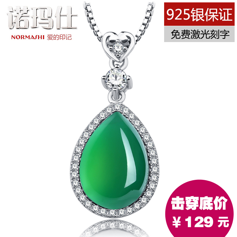 Athens handed natural malachite green agate chalcedony pendant 925 silver necklace pendants korean female clavicle gift