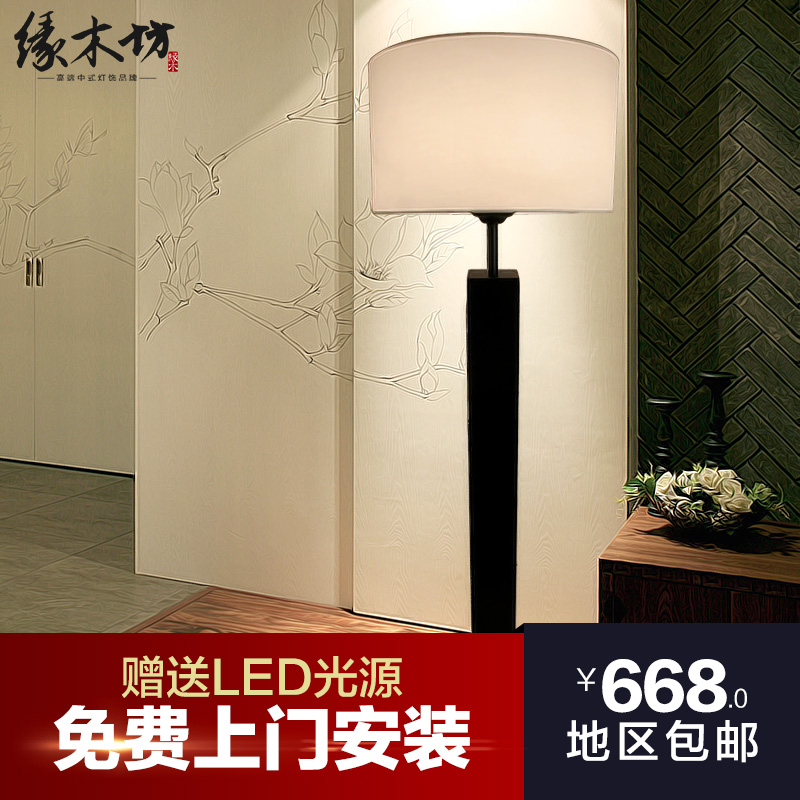 Atmospheric living room floor lamp floor lamp wrought iron floor lamp modern chinese new chinese style floor lamp warm bedroom bedside
