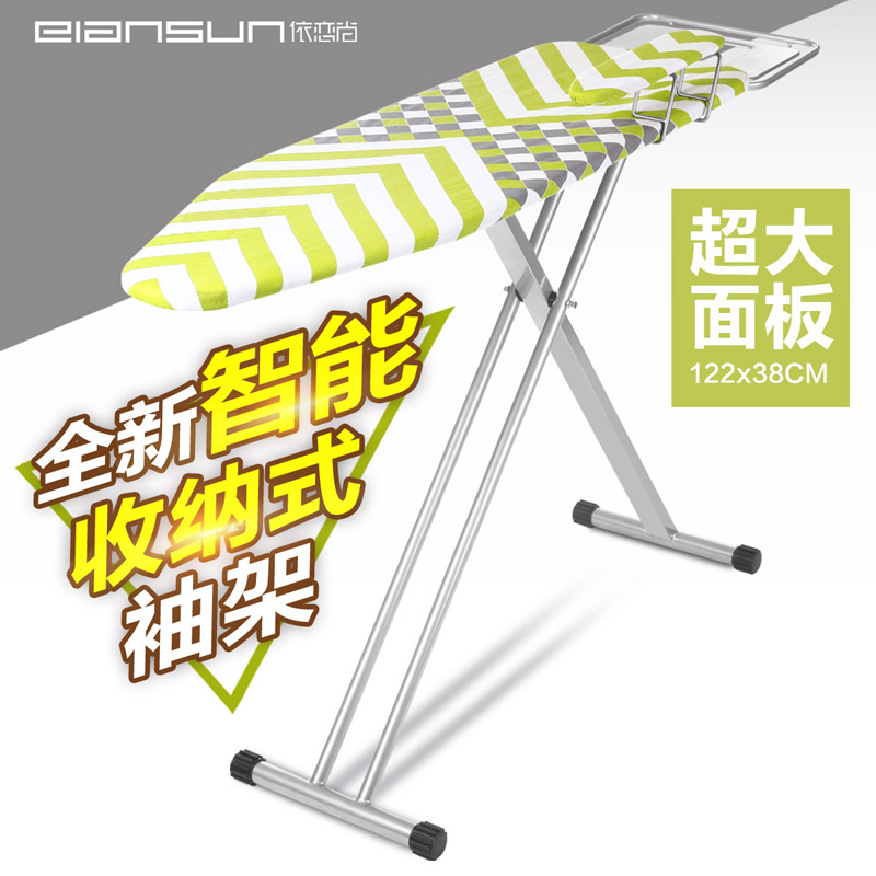 Attachment still large household electric ironing board ironing board household folding ironing board ironing board ironing board rack