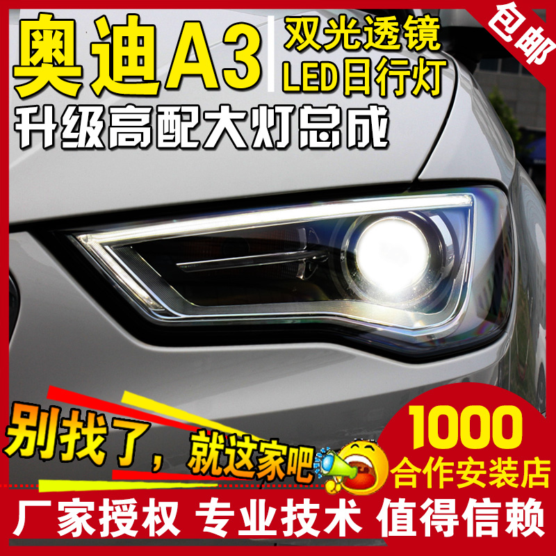 Audi a3 audi a3 unhealthy headlight headlight assembly bifocal lens xenon lamp led upgrade high with paragraph