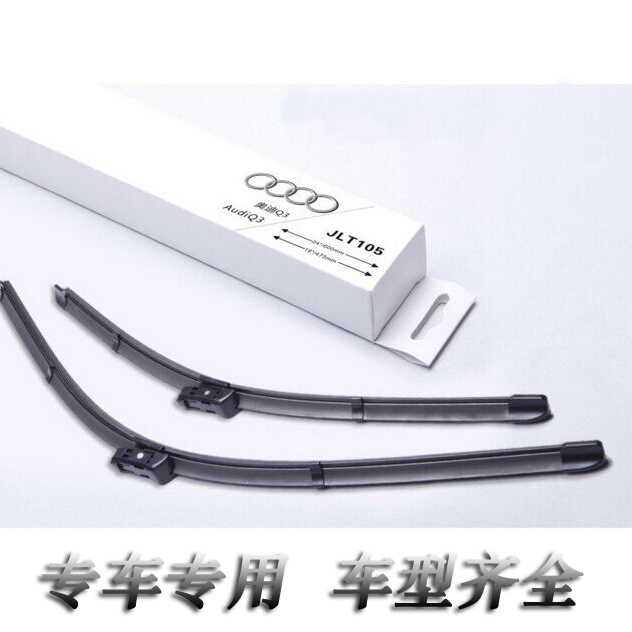 Audi a4l a5 dedicated special wipers wiper wipers a3q5 a1q3 dedicated wipers