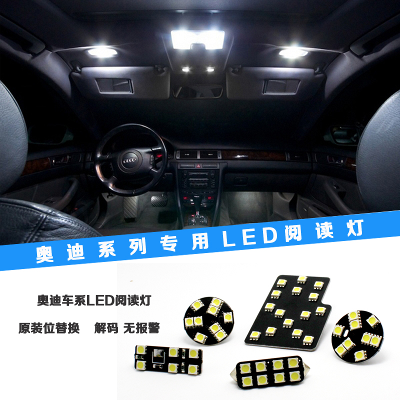 Audi a4l q5 a5 a6la7 Q7S5 double door four dedicated led reading lights interior lights light foot nest
