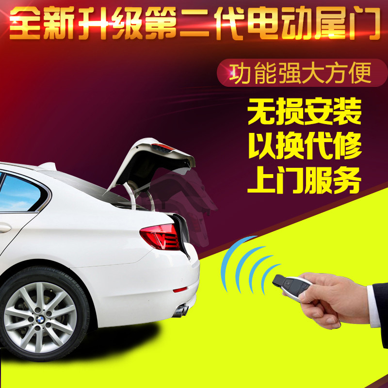Audi a6l/a4l/q3 benz s class 320/s400/e class 260/c grade gla electric Electric suction modified tailgate