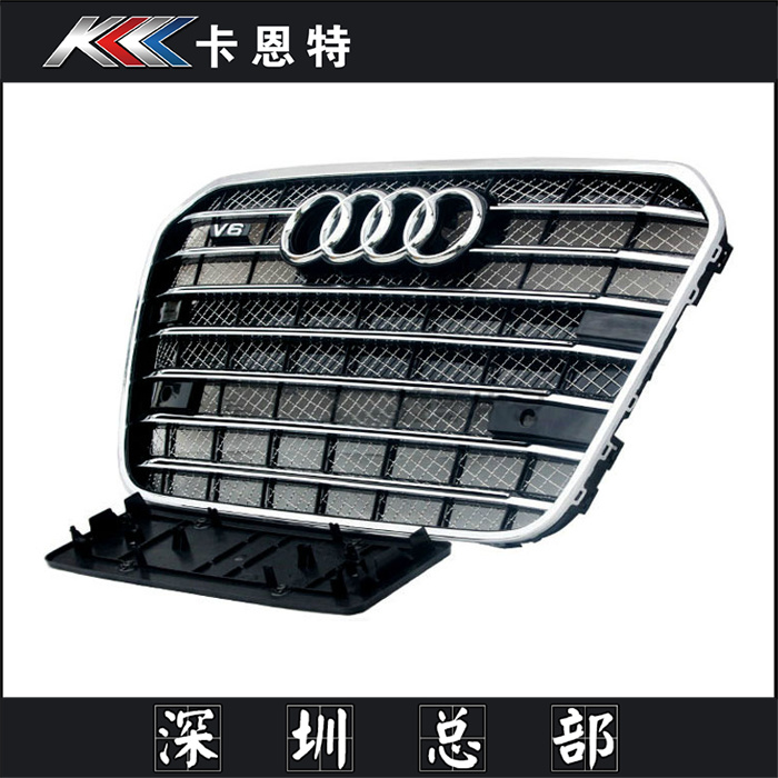 Audi a6l models modified grille modified audi a6l w12 w12 modified grille grille modified audi a6l v6