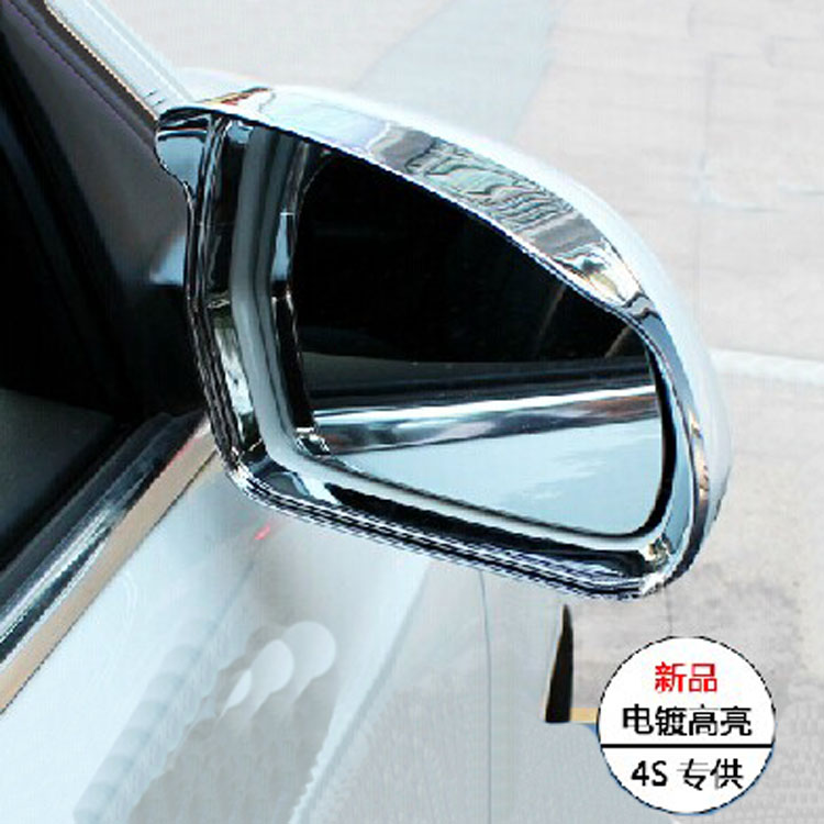 Audi q3 special rain gear side mirror rearview mirror rearview mirror rain eyebrow paragraph m q3 special bright chrome trim strip