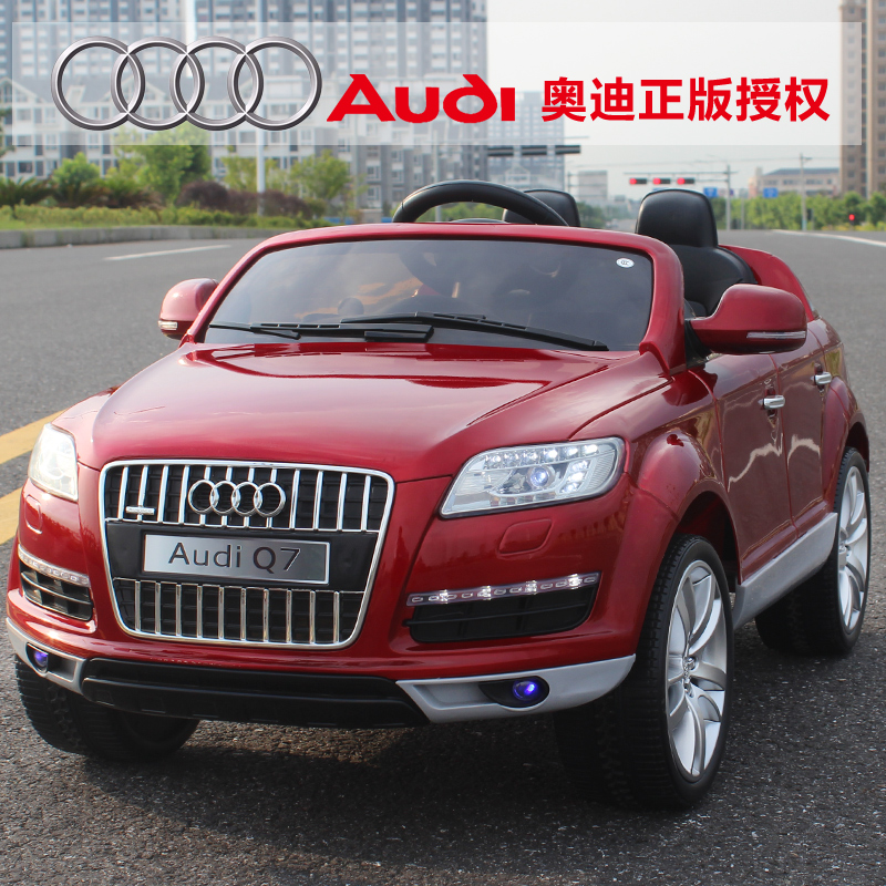 Audi q7 four children electric car suv car with a remote control electric toy car stroller can take people big yards