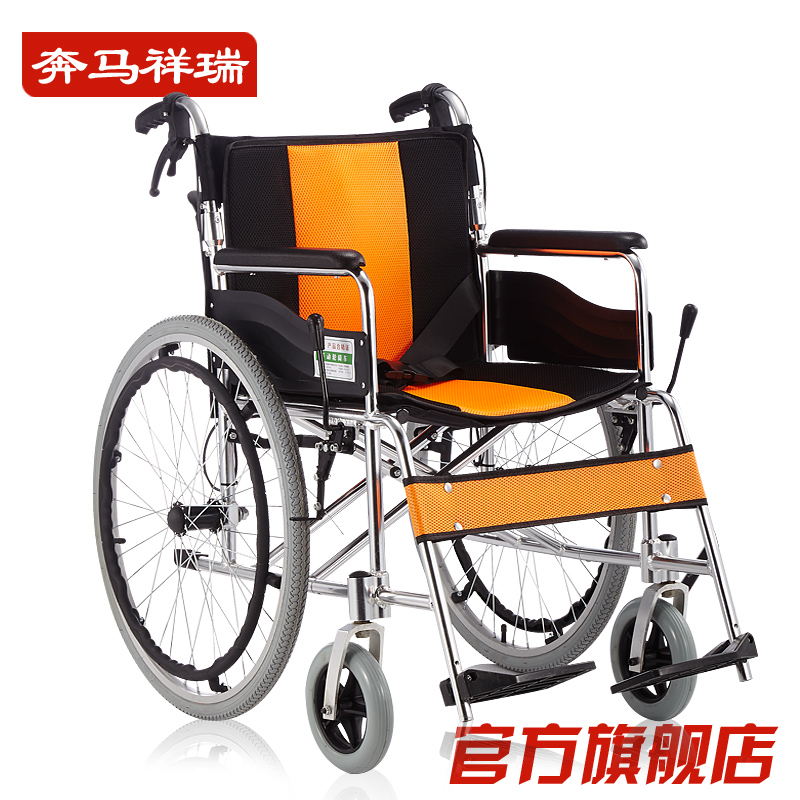 Auspicious year of the horse manual wheelchair lightweight aluminum folding portable wheelchair elderly people with disabilities scooter pushcart