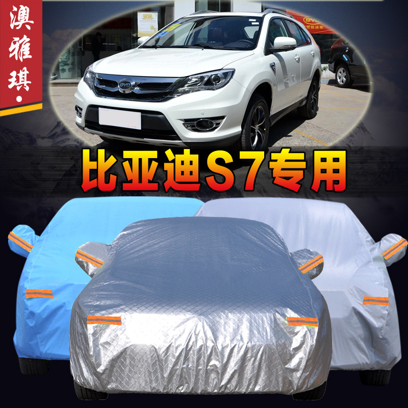 Australia akei dedicated byd s7 suv special sewing thicker car cover car cover special car cover frost